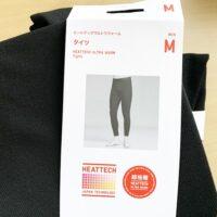 超極暖レギンスのサイズ感どう?実際に履いてみてわかったベストサイズ!口コミや安売りいつなのか調査