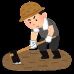 粘土質の土を柔らかくする方法