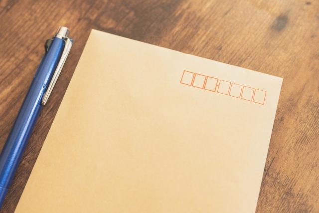 封筒の電話番号の書き方