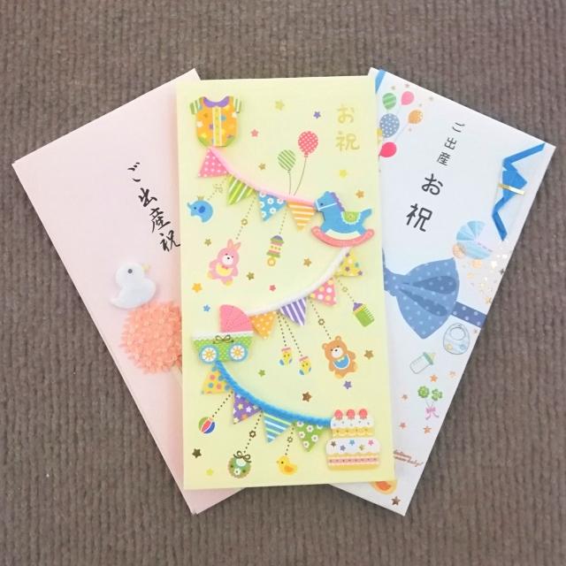 出産祝いの書き方 カジュアルなご祝儀袋の場合の金額の書き方やメッセージ文例